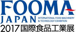 FOOMA JAPAN217